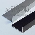 Уголок разносторонний из алюминия
