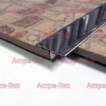 Т-образный профиль SP30 из нержавеющей стали