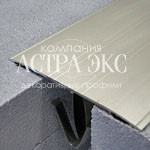 Профиль СРNМ с насечками для соединения напольных покрытий с клипсами из алюминия