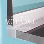 Внутренний накладной профиль РА из алюминия