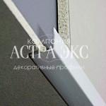 Угловой профиль РА из алюминия