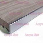 Окантовочный напольный Г -образный  профиль TR из алюминия