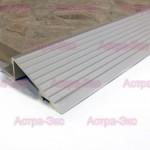 Отделочный профиль ZRP для разных высот из алюминия